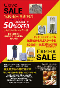 50offsale