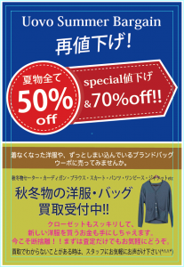 50off_70offsale